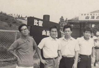 高校時代の友人たちと写った写真